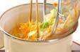 具だくさんさっぱり汁煮の作り方9