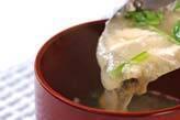 豆腐みぞれ汁の作り方7