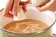 豆腐みぞれ汁の作り方6