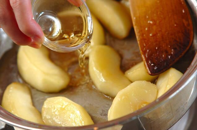 リンゴのタルトの作り方の手順5