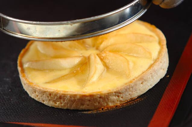 リンゴのタルトの作り方の手順7