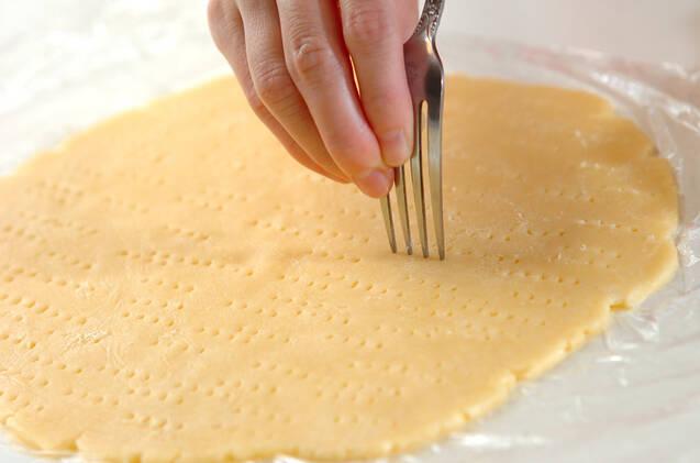 リンゴのタルトの作り方の手順3