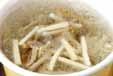 ゴボウのゴママヨ酢和えの作り方1