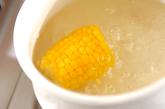 ゆでトウモロコシの作り方1