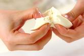 ホウレン草のチーズソテーの下準備3