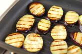 カフェステーキの作り方7