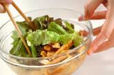 油揚げのサラダの作り方5