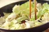 キャベツのササッと炒めの作り方3