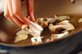 ハマグリと菜の花のスープパスタの作り方2