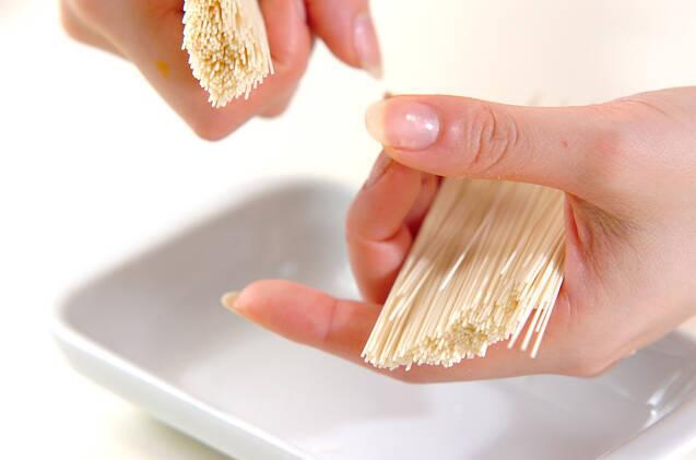 キムチの豆乳にゅうめんの作り方の手順1