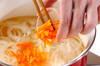 アオサのスープの作り方の手順3