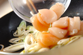 アスパラとホタテの炒め物の作り方2