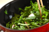 春菊の卵とじの作り方1