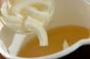 シメジと青菜のみそ汁の作り方の手順4