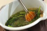 シメジと青菜のみそ汁の作り方3
