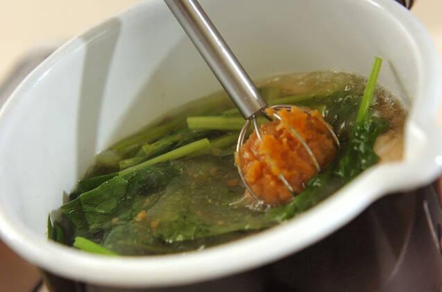 シメジと青菜のみそ汁の作り方の手順6
