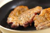 鶏のペッパー焼きの作り方2