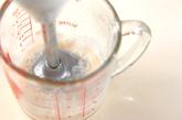 豆腐の粕風味の作り方2