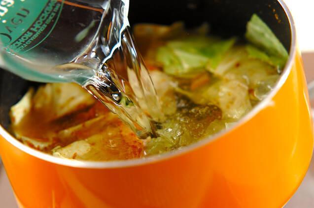キャベツのスパイシーカレースープの作り方の手順4