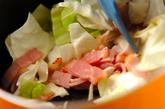 キャベツのスパイシーカレースープの作り方1