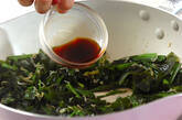 ワカメとニラの炒め物の作り方4