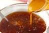 あったか和風カレー鍋の作り方の手順10