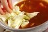 あったか和風カレー鍋の作り方の手順11