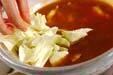 カレー鍋の作り方11