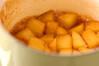 ジャガの揚げ煮の作り方の手順4