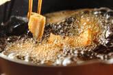 揚げナスのショウガ和えの作り方5