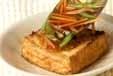 焼き厚揚げ野菜あんかけの作り方3