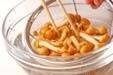 くずし豆腐のおろし汁の下準備1