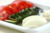 炒め煮野菜のマリネの作り方1
