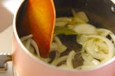 トマト煮込みハンバーグの作り方6