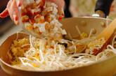 モヤシとキクラゲのチャーハンの作り方3