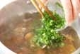 アサリのスープの作り方2