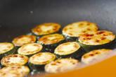 ズッキーニのマリネの作り方3