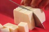 ワカメと豆腐のあったか汁の下準備2