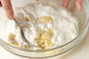 小豆抹茶ヨーグルトの作り方の手順1