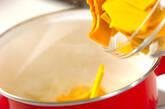 ひんやりカボチャスープの作り方2