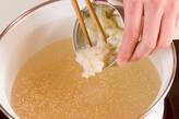 香菜・春雨スープの作り方5