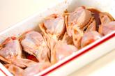 手羽餃子・ハーブ風味の作り方2