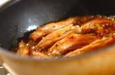 鶏肉の甘辛煮の作り方5