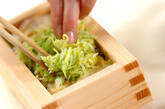 春キャベツの押し寿司の作り方3