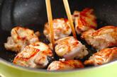 チキンユズバターソースの作り方2