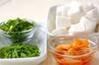 ハンペンキムチスープの作り方の手順1