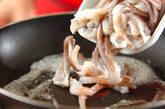イカゲソのネギ炒めの作り方2