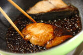 焼きブリの混ぜご飯の作り方4