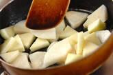 梨とリンゴのソテーの作り方2