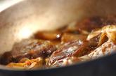 揚げ生麩の照り焼き丼の作り方2